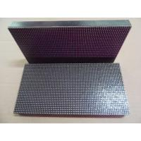 Best P2.5 High Resolution RGB P2.5 Led Display Module Waterproof 6kg wholesale