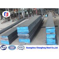 Best 1.2080 / D3 Mold Steel Plate Cold Work Length 3000 - 6000mm For Plastic Mould wholesale