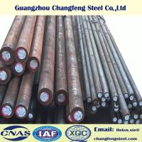 Best SAE4140 / SCM440 / 42CrMo Alloy Steel Round Bar With Ultra - High Strength wholesale