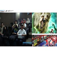 Best Customized 4D Movie Theater With Simulator System, 2 / 3 Seats / Set Motion Chair wholesale