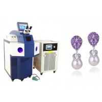 Quality 200 WattYAG Laser Welding Machine / Jewellery Soldering Machine Microscope System wholesale