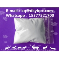 Best CAS 59-46-1 Procaine For Pharmaceutical Industry wholesale