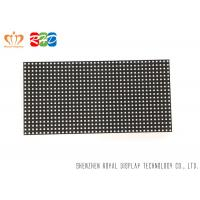 Best Professional P8 HD SMD LED Module With Simple And Slim Cabinet , 133 Vertical Angle wholesale