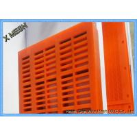 Best Mines / Quarries Polyurethane Screen Panels Low Operating Noise Anti Corrosion wholesale