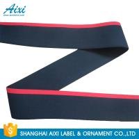 Best Printed Logo Jacquard Elastic Waistband Men's Underwear  Woven Elastic Tape wholesale