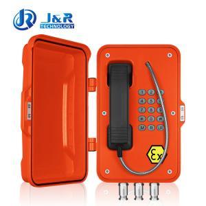 Best Hazardous Areas ATEX Explosion - proof Telephone for Zone 1 & 2 area wholesale