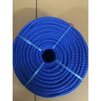 Best Agricultural Baler Twisted Rope Polypropylene Twine Length 200-2000m / Roll wholesale