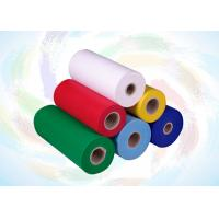 Best PP Spunbond Non Woven Fabric for Bags wholesale