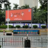 Best IP68 Waterproof P8 Outdoor LED Displays Board SMD3535 7000 Refresh With CE RoHs Certificates wholesale