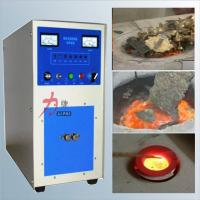 China portable industrial metal melting furnace on sale