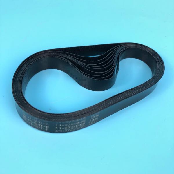Wincor ATM parts 1750076219 Wincor belt 01750076219(14*372.0.65)