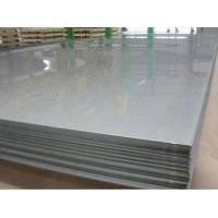 Best RoHS 5052 Aluminium Plate 6 Mm Thickness For Liquid Crystal Backboard wholesale