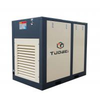 Best motor drive twin screw stationary air compressor for mining engineering wholesale
