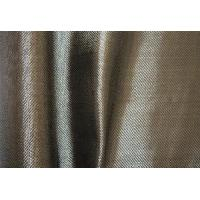 Buy cheap 3k 1m Carbon Fiber Fabric from wholesalers