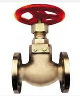 Best marine bronze 5kgf/cm2 globe valves F-7301 wholesale