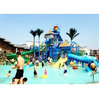Best Customized Aqua Park Equipment Adults Gigantic Water House For 5-20 Visitors wholesale