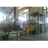 Best CE ISO9001 A4 Printing Stone Paper Making Machine With PE / Caco3 800-1000kg/H wholesale