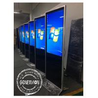 Best Slim 42 Inch All In One Interactive Kiosk Touch Screen 5mm Toughened Glass wholesale