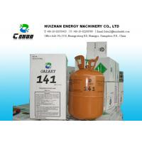 Best High Purity R141B Refrigerant HCFC Refrigerants 30LB 13.6KG In Disposable Cylinder wholesale