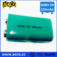 Best 9V battery NiMH wholesale