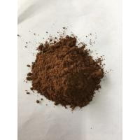 Best Medium Brown Natural Alkalized Cocoa Powder , Fat Content 10-12% wholesale