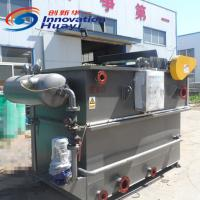 China Integrated Air Floatation And Sedmentation Machine Daf Spray Paint Waste Water Treatment on sale