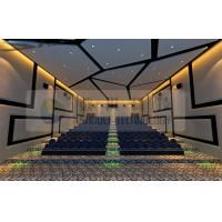 Best Luxury Large 4D Movie Theatre With Control System For 120 Persons wholesale