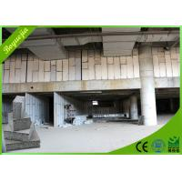 Best Concrete Sandwich Panels EPS Cement Wall Panel For Interior and Exterior Wall wholesale