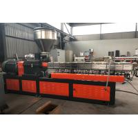 Buy cheap Bottles PET pelletizing granulator recycle machine twin screw extruder from wholesalers