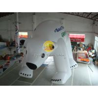 Best UV Protected Printed Inflatable Custom Bear Shaped Balloons for Entertainment events wholesale