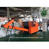 Best TPR Materials PVC Cloth Shredder Rag Cutting Machine With Sharpening Device wholesale
