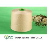 Best Full Bright Dyed Polyester Yarn , Bright Core Spun Yarn With Plastic Tube wholesale
