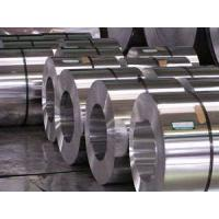 Best Slitted Construction Galvanized Steel Coils / Galvanized Steel Strip For Window Frame wholesale