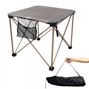 Best 6061 Aluminum Camping Table wholesale