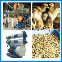 Best Sell poultry processing plant machinery poultry feed manufacturing equipment wholesale