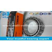 Buy cheap Double Row Tapered Roller Bearing , Steel Cage Bearing HM926740/HM926710D from wholesalers