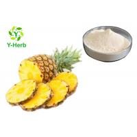 Best Pineapple Stem Bromelain Enzyme Powder Supplement Cosmetic Grade Ananas Comosus Extract wholesale