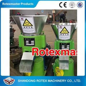 Best 100kg/h Smallest CE poultry pellet feed machine , small wood pellet mills wholesale