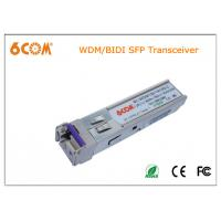 Best Single mode sfp transceiver 20km , 1.25G Interface SFP 1310nm wholesale