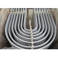 China Austenitic Stainless Steel Heat Exchanger Tube Cracking Resistance For Hydro Processing on sale