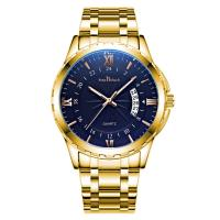 Best Wholesale luxury men quartz wrist Watches with stainless steel band fashion watches wholesale