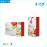 Buy cheap Recyclable Popular Style Recycled Paper Bags Printed Custom Logo Design from wholesalers