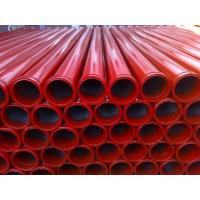 "Best 5"" 3m 4.5mm 157mm HD end seamless long life time concrete pump pipe wholesale"