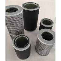 China Coalescing Oil Mist Filter Element 125 CFM With Galvanized Sheet End Cap on sale
