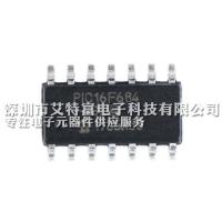 Best Circuit Board 8 Bit Microcontroller PIC16F684-ISL 3.5KB Flash Programmable Memory Size wholesale