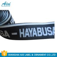 Best Woven Elastic Tape Jacquard Elastic Waistband Printed Logo Men's Underwear wholesale