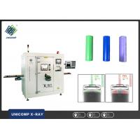 Best Inline Automatic X Ray Inspection Machine for 18650 Battery LX-1Y60-110 wholesale
