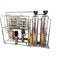 Best Compact Commercial Reverse Osmosis Equipment Ro Water Purification Machine wholesale
