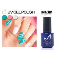 Best 15ml UV LED Gel Nail Polish For Personal Use Home Gel Nails Natural Look wholesale