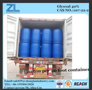 Best glyoxal40% as crosslinking agent for paper (Formaldehyde  wholesale